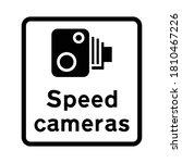 vector illustration of speed...   Shutterstock .eps vector #1810467226