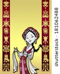 funny tibetan girl illustration ... | Shutterstock . vector #181062488
