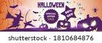 vector illustration of... | Shutterstock .eps vector #1810684876
