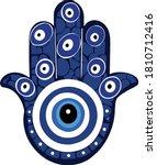 ornate amulet hamsa hand of... | Shutterstock .eps vector #1810712416