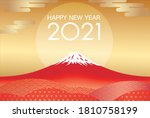 the year 2021 new year s... | Shutterstock .eps vector #1810758199