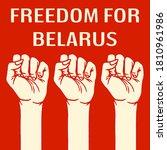 freedom for belarus. women... | Shutterstock .eps vector #1810961986