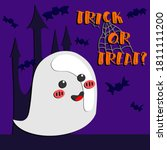 halloween trick or treat cute... | Shutterstock .eps vector #1811111200