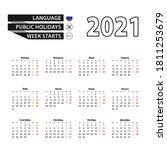 calendar 2021 in russian...   Shutterstock .eps vector #1811253679