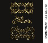 set of ornate vector ornaments. ...   Shutterstock .eps vector #181133840