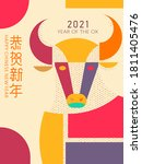 chinese zodiac ox  year of the... | Shutterstock .eps vector #1811405476