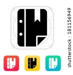 note bookmark icon.