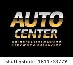 vector premium sign auto center.... | Shutterstock .eps vector #1811723779