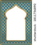 Cover Postcard Golden Oriental...