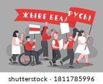 group of people is protesting... | Shutterstock .eps vector #1811785996