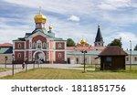 Novgorod Region  Valdai. Gate...