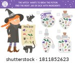 halloween matching game with... | Shutterstock .eps vector #1811852623
