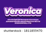violet purple and white 3d...   Shutterstock .eps vector #1811855470