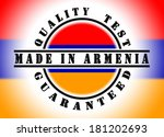quality test guaranteed stamp... | Shutterstock . vector #181202693