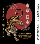 tiger with stay wild slogan and ... | Shutterstock .eps vector #1812052639
