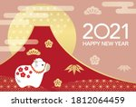2021  year of the ox  new year... | Shutterstock .eps vector #1812064459