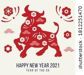 happy new year 2021 festive... | Shutterstock .eps vector #1812251470