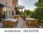 side  turkey   october 7 ... | Shutterstock . vector #181232930