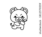 isolated devil bear kawaii.... | Shutterstock .eps vector #1812570559