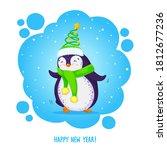 hand drawn cute dancing penguin.... | Shutterstock .eps vector #1812677236