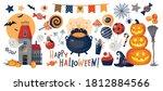 halloween illustrations  ... | Shutterstock .eps vector #1812884566