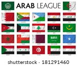 arab league arab member... | Shutterstock . vector #181291460
