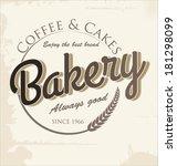 bakery retro background | Shutterstock .eps vector #181298099