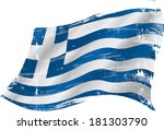 greek grunge flag. flag of... | Shutterstock .eps vector #181303790