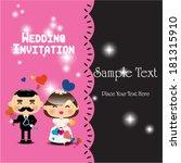 wedding invitation card... | Shutterstock .eps vector #181315910
