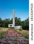 Communist Monument To Fallen...