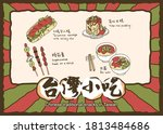 chinese traditional snacks in...   Shutterstock .eps vector #1813484686