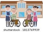 japanese elderly care... | Shutterstock .eps vector #1813769939