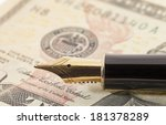 the old fountain pen lying on ... | Shutterstock . vector #181378289