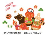 2021 new year's card for... | Shutterstock .eps vector #1813875629