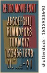 retro movie font 1950s  1960s...   Shutterstock .eps vector #1813933640