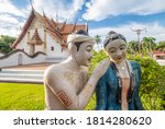 Nan Province  Thailand    09 0...