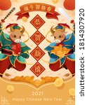 2021 chinese new year...   Shutterstock .eps vector #1814307920