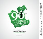 saudi arabia national day in 23 ... | Shutterstock .eps vector #1814370029