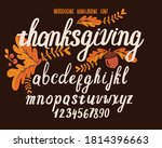 font thanksgiving day.... | Shutterstock .eps vector #1814396663