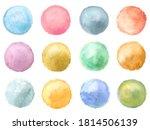 set of watercolor round...   Shutterstock . vector #1814506139