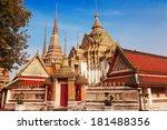 Temple Of Reclining Buddha  Wa...