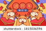cute cow holding red envelopes...   Shutterstock .eps vector #1815036596