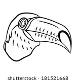 toucan bird | Shutterstock . vector #181521668