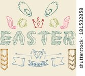 simple easter decoration | Shutterstock .eps vector #181532858