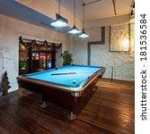 contemporary interior  living... | Shutterstock . vector #181536584
