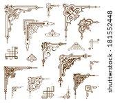 vintage frames elements   Shutterstock .eps vector #181552448