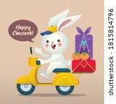 happy chuseok   korean... | Shutterstock .eps vector #1815814796
