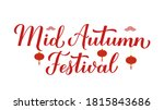 mid autumn festival calligraphy ... | Shutterstock .eps vector #1815843686