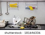 heap of dirty utensil on the... | Shutterstock . vector #181646336
