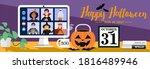 children in halloween dress...   Shutterstock .eps vector #1816489946